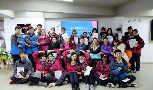 Shanghailaisopiskelijat suorittivat suomalaisen liiketalouden osatutkinnot
