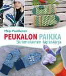 peukalonpaikka_etukansi_72ppi.jpg