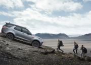 Uusi Discovery SVX - Frankfurtin autonäyttelyssä esittelyssä kaikkien aikojen kyvykkäin Land Rover