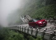 Range Rover Sport PHEV kiipesi ensimmäisenä Taivaan Portille
