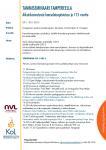 tammiseminaari2015_ohjelma.pdf