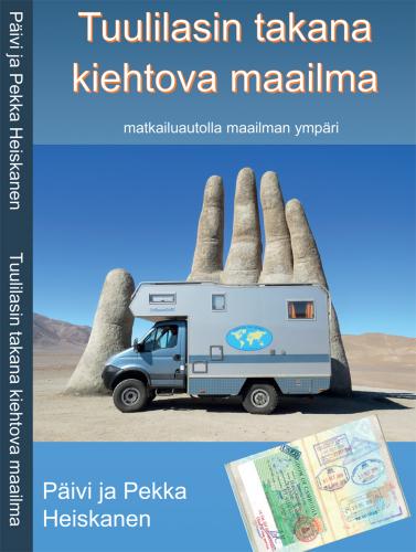 tuulilasin-takana_kiehtova_maailma_kansi-web.jpg