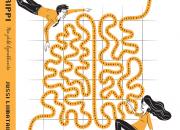 Kevään tietokirja: DIGITRIPPI, markkinoinnin ja digitaalisuuden täysimääräinen hyödyntäminen
