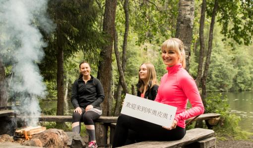 Kansainvälisen matkailun kehittämishanke käynnistyy Kuopio-Tahko alueella