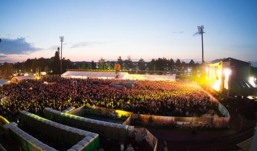 Kuopiorock ylpeänä esittää: Lisää esiintyjiä festivaaleille sekä Suomen ensimmäinen rock -festivaalihotellihuone