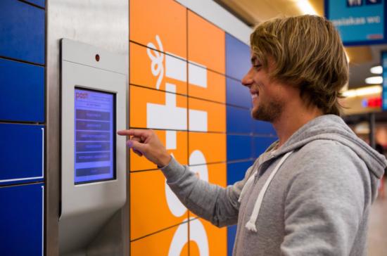 pakettiautomaatti.png