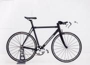 Uusi kaupunkipyöräilyyn tarkoitettu konsepti esillä Nordic3Dexpossa!