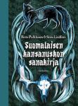 kansikuva_suomalaisen_kansanuskon_sanakirja.jpg