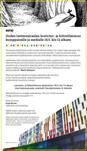 kutsu_uls_kiitostilaisuus_kumppanit_-ja_media_18_5_.pdf