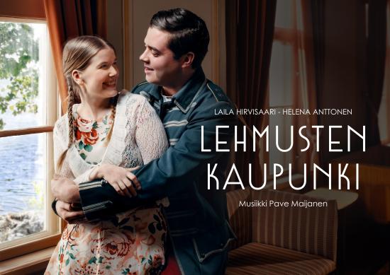 lehmusten-kaupunki_lappeenrannan-kaupunginteatteri.jpg