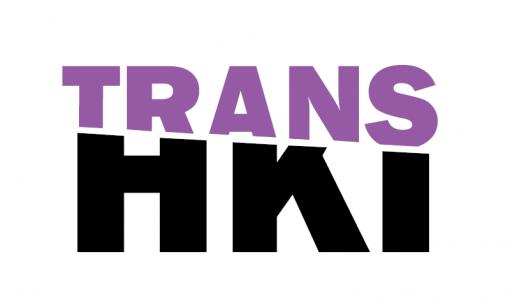 TransHelsinki-viikko juhlistaa sukupuolen moninaisuutta 16.-24.11.