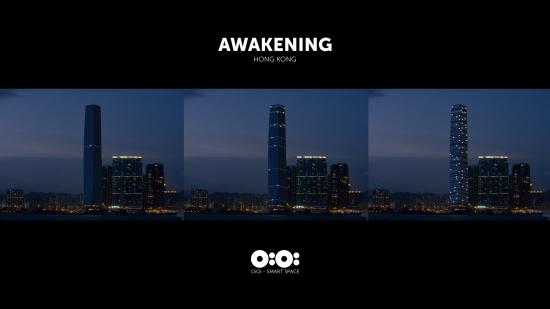 awakening-oioi-hongkong.jpg