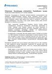 20130909-pirkanmaan-osuuskauppa-yhteistyohon-ruokanyssen-kanssa.pdf